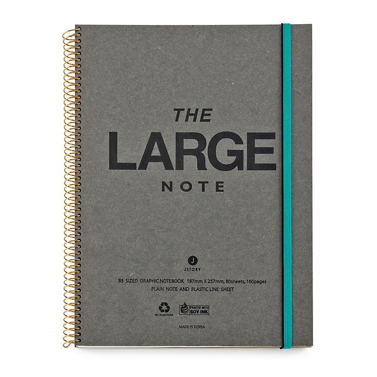 Note Book with Coil Binding B5
