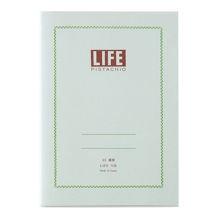 Notebook A5 Lined