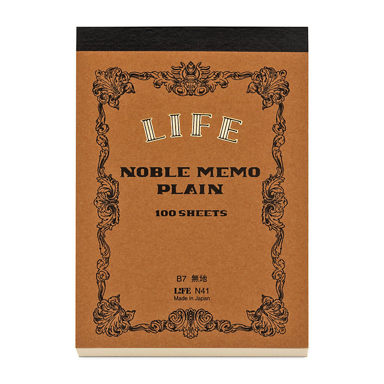 Notepad (100 Sheets) Plain